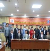 БНСУ-ын Гояан хоттой аялал жуулчлалын чиглэлээр хамтран ажиллана.