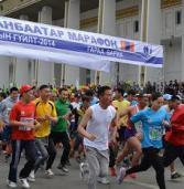 Улаанбаатар марафон болно.