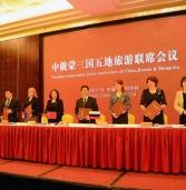 Монгол, ОХУ, БНХАУ-ын аялал жуулчлалыг зохицуулах хурал боллоо