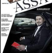 """""""Агаарын анд-Асса"""" сэтгүүлд аялал жуулчлал, зочлох үйлчилгээ сэдвийн хүрээнд хувийн хэвшлийн аж ахуйн нэгжүүдээс арилжааны мэдээлэл, сурталчилгаа хүлээн авах аж"""