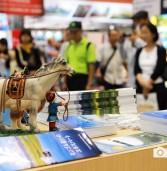 MONGOLIA EXHIBITS AT JATA TOURISM EXPO 2015 IN TOKYO, JAPAN