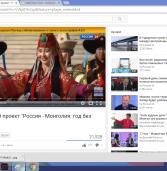 Россия телевизээс бэлтгэсэн Монголын тухай нэвтрүүлэг. Жуулчдыг татах эерэг агуулгатай болсон гэж үнэлэгдэж байна.