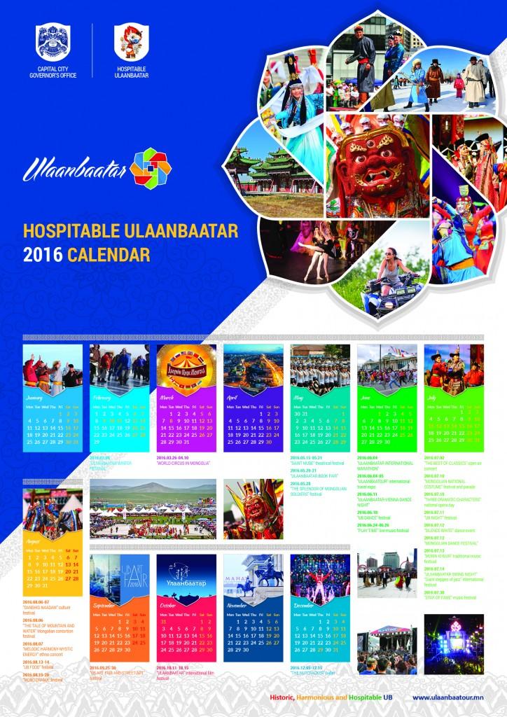 201512_UB Event Calendar2016_eng 01