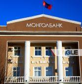 """Монгол банк """"Найрсаг Улаанбаатар"""" хөтөлбөрийг дэмжин Эрдэнэсийн сангаа жуулчдад нээлттэй болголоо."""