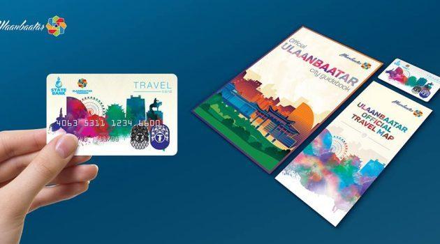"""""""Travel card""""-ийг зах зээлд нэвтрүүлэх гэж байна."""