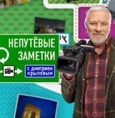 """ОХУ-ын Нэгдүгээр сувгийн уран бүтээлчид Улаанбаатар хотод ирж """"Непутёвые заметки"""" аяллын нэвтрүүлгийн зураг авалтыг хийх гэж байна."""