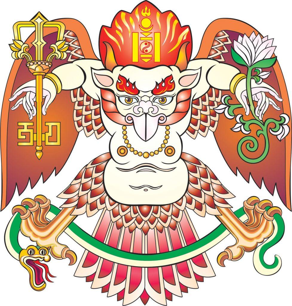 Хангарьд лого