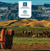 """""""Монголын нүүдлийн аялал жуулчлал"""" гэрэл зургийн үзэсгэлэн"""