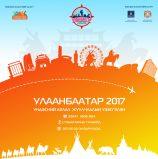 """Үндэсний Аялал Жуулчлалын """"Улаанбаатар-2017"""" үзэсгэлэн 3 дахь жилдээ зохион байгуулагдана"""