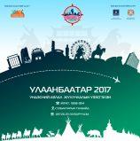 """""""Улаанбаатар-2017"""" Үндэсний Аялал Жуулчлалын үзэсгэлэн"""