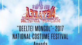 """""""DEELTEI MONGOL""""-2017  National Costume Festival Agenda"""