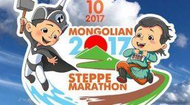 """21 дэх удаагийн """"Талын марафон"""" уралдаан нь энэ жил """"Уужим сэтгэл, Уудам тал"""" уриан дор зохион байгуулагдаж байна."""