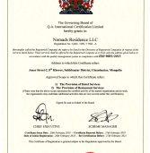 ISO 9001:2015 СТАНДАРТЫГ МОНГОЛ УЛСАД НЭВТРҮҮЛЛЭЭ