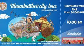 Улаанбаатар хотын автобустай аялал