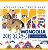 ITM–2019 олон улсын аялал жуулчлалын үзэсгэлэн болно