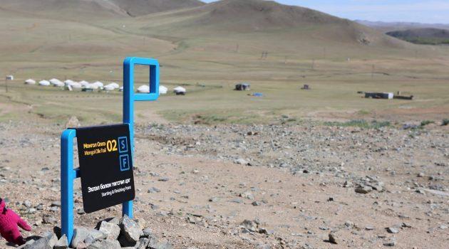 """""""Монгол Олле явган аяллын Жуулчны мэдээллийн төв""""-ийг нээнэ"""