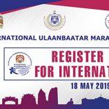 """""""Улаанбаатар марафон 2019"""" олон улсын гүйлтийн тэмцээний бүртгэл явагдаж байна"""