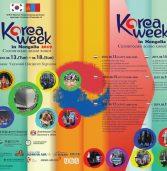 Бүгд Найрамдах Солонгос Улсын соёлын долоо хоног