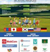 """""""Тал нутгийн Монгол"""" олон улсын марафон гүйлтийн тэмцээн зохион байгуулагдана"""
