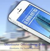 Улаанбаатар хот жуулчдад зориулсан аппликэйшнтэй боллоо.