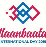 """""""Улаанбаатар олон улсын өдөрлөг-2019"""" амжилттай зохион байгуулагдаж байна."""