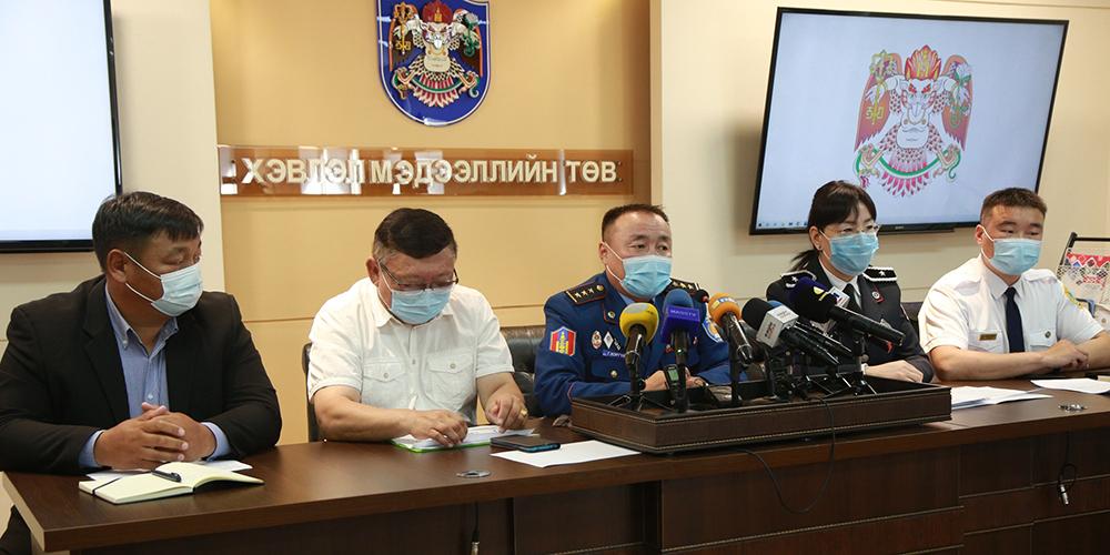https://www.ulaanbaatar.mn/Files2/110325482_282041556198168_712958911719743388_n_20200720011620.jpg