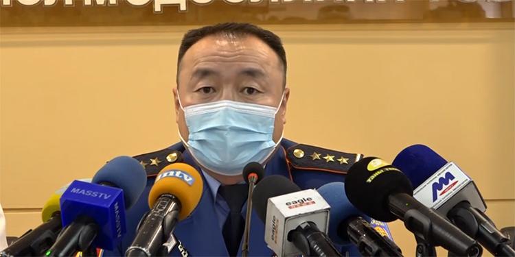 https://www.ulaanbaatar.mn/Files2/ggggggggggggk_20200720011816.jpg