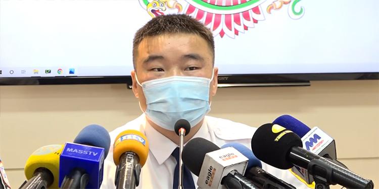 https://www.ulaanbaatar.mn/Files2/fsfsfsdfsdf_20200720012000.jpg